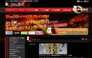 scr-doramahjong-web